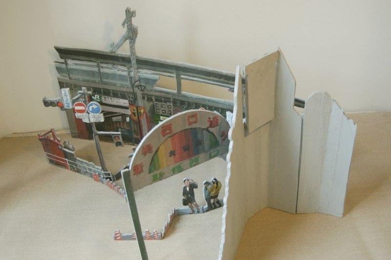 view-cutout-14