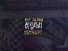 05 little-korea-night